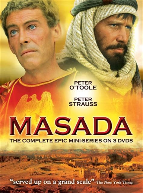 masada series th