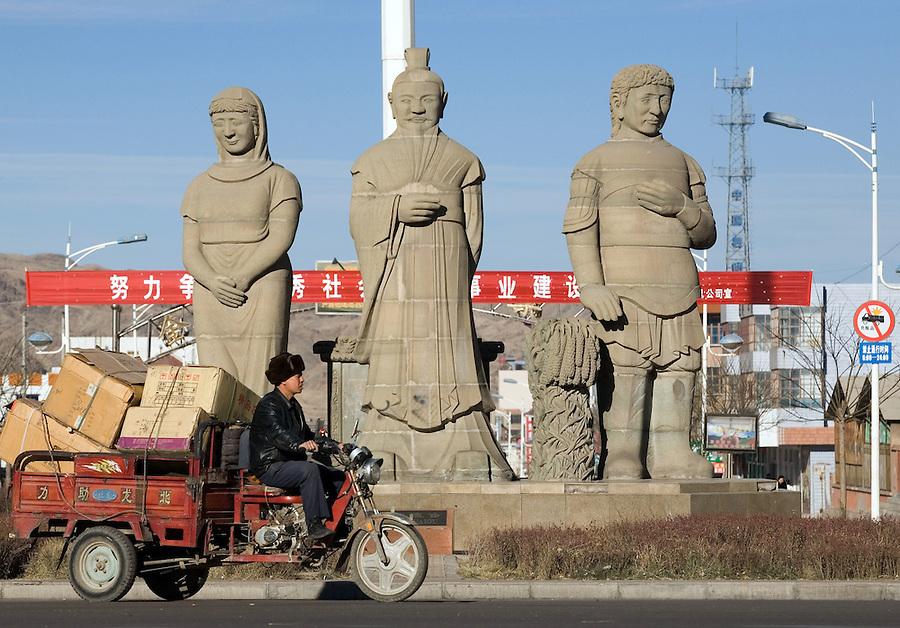 china-romans-statue.jpg