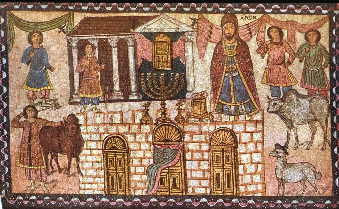 1280px-Herod's_Temple